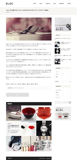 BLOC(TCD035)