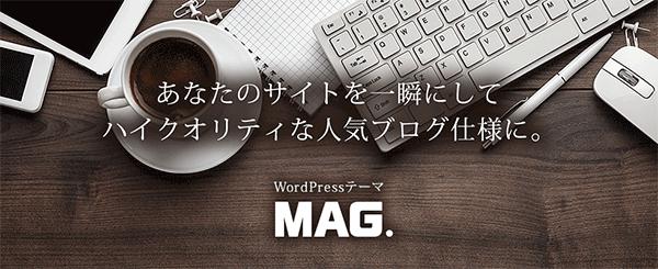 MAG(TCD036)