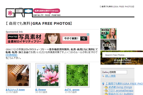 GRA FREE PHOTOS