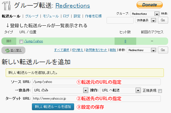 redirections