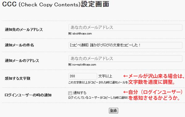 ccc_img02