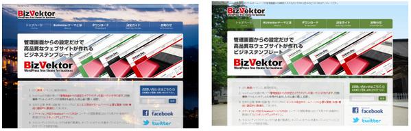 BizVektor Refined