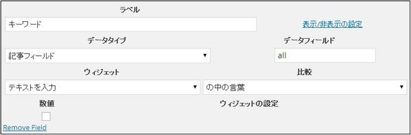 WP Custom Fields Search