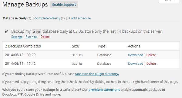 Database Daily(データベースバックアップ)