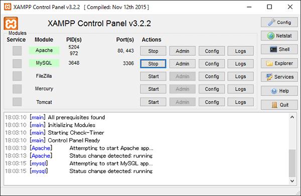 XAMPP コントールパネル