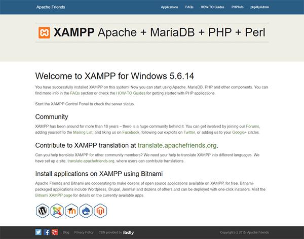 XAMPP ダッシュボード