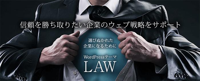 LAW(TCD031)