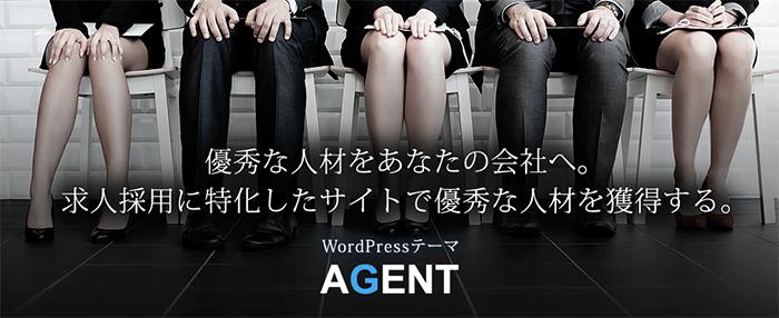 AGENT(TCD033)