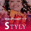 STYLY(TCD052)