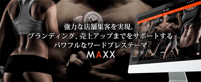 MAXX(TCD043)