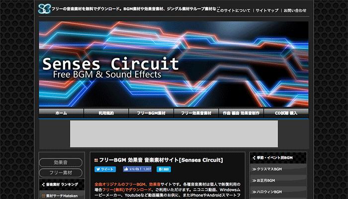 Senses Circuit