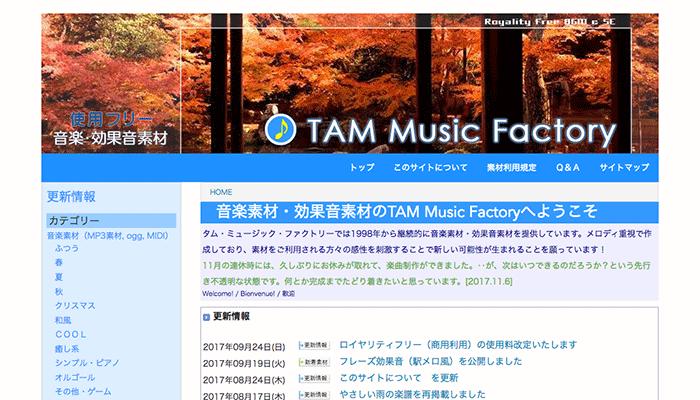 TAM Music Factory