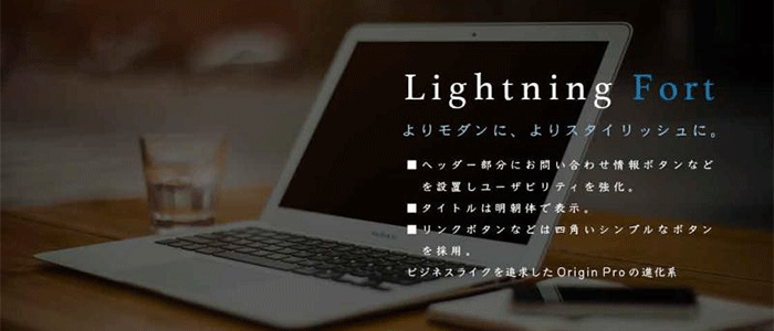 Lightning Fort