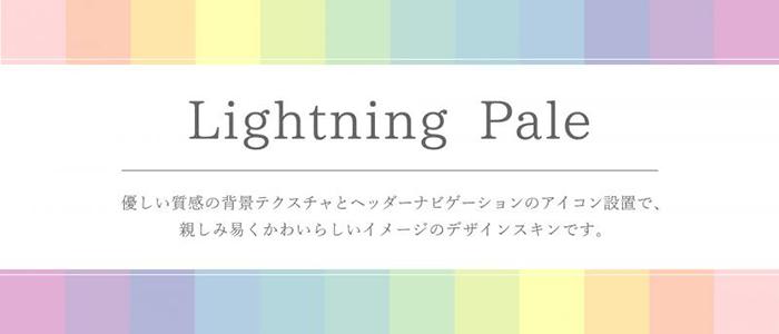 Lightning Pale