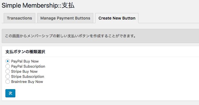 CreateNew Button