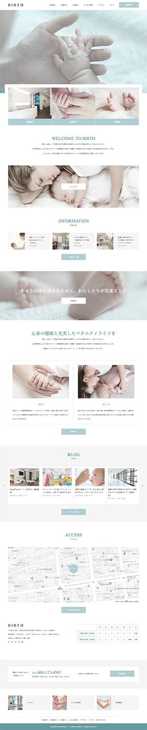 BIRTH(TCD057)