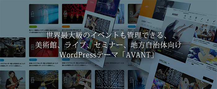 AVANT(TCD060)