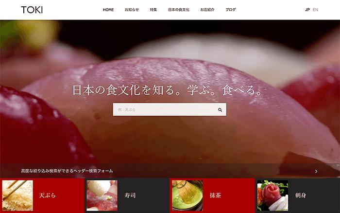 TOKI(TCD069)
